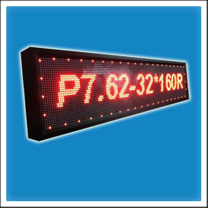 P7.625mm 32 Dots Height Matrix LEDs Indoor LED Moving Message Display Sign